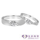 【光彩珠寶】婚戒 鉑金結婚戒指 對戒  蜜意