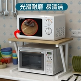 微波爐置物架 微波爐架子雙層家用廚房置物架收納架不銹鋼落地多層桌面烤箱架子