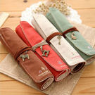 韓國 復古卷 筆袋 帆布 筆簾 創意 簡約 文具袋 鉛筆盒 辦公室 小物收納 錢包 鉛筆袋