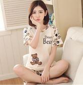 女士寬松家居服短褲兩件套 DL14858『伊人雅舍』