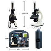 中小學生顯微鏡高清放大高倍1200科學檢測實驗專業生物便攜套裝  igo 茱莉亞嚴選