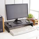 電腦螢幕架 多用途空間置物架 DIY桌上收納架 ㄇ型架收納櫃 鍵盤架《YV8636》HappyLife