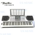 【非凡樂器】BOSTON BSN-250 標準61鍵可攜式電子琴 / 公司貨保固
