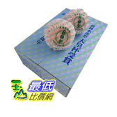 [COSCO代購] W92527 日本大分日田梨禮盒 5-6入