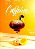 Caffeine 第39期/2019