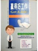二手書博民逛書店 《贏得好工作 Get A Job》 R2Y ISBN:9572898418│范彼得