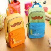 好康618 書包造型筆袋大容量男女文具袋簡約帆布鉛筆盒