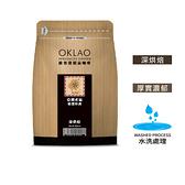 【歐客佬】亞洲產區 精選特調 水洗 咖啡豆 (一磅) 深烘焙 (11020681)