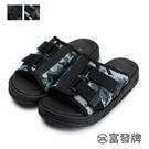 【富發牌】百搭魔鬼氈造型女款拖鞋-黑/迷彩灰 1PL145
