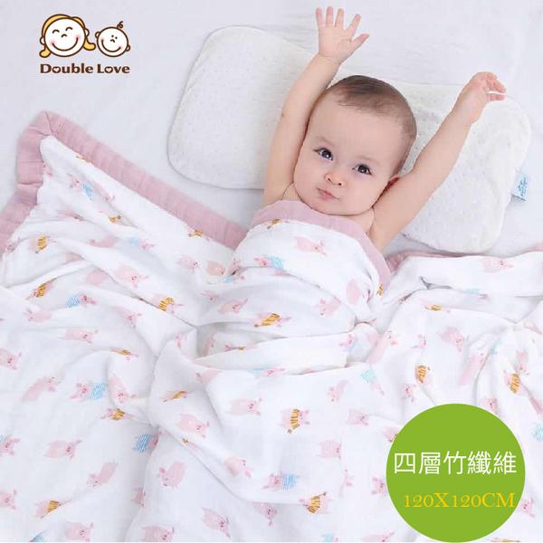 涼感四層紗涼感竹纖維被毯120x120CM 紗布包巾 手推車毯 嬰兒床單 童被 新生兒被【JA0113】