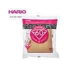金時代書香咖啡 HARIO 日本製造 無漂白 咖啡濾紙2-4杯用 100入 VCF-02-100M