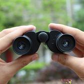 兒童望遠鏡高清雙筒卡通男女孩小學生節禮物望眼鏡【購物節限時優惠】