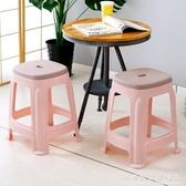 塑料凳子家用加厚客廳高凳板凳成人簡約椅子餐桌膠凳膠登子經濟型 聖誕節免運