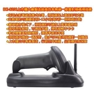 DK-9208上市櫃大廠製造超高效率無線一維雷射條碼掃描器