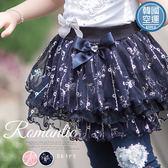 韓國童裝~銀紋花葉織網捲捲層紗短裙(230178)★水娃娃時尚童裝★