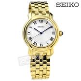 SEIKO 精工 / 7N01-0GX0G.SRZ520P1 / 歐式典雅 羅馬刻度 礦石強化玻璃 日本機芯 不鏽鋼手錶 銀x鍍金 29mm