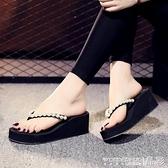 夾腳拖鞋 人字拖女厚底坡跟夾腳涼拖鞋時尚外穿鬆糕底防滑沙灘鞋新款夏 晶彩 99免運