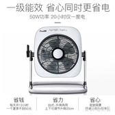 220V 臺式靜音電風扇 家用辦公升降立式落地扇 宿舍轉頁電扇 CJ5464『寶貝兒童裝』