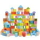 木製玩具 教育學習益智玩具 148顆超級組數字趣味積木