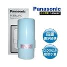 Panasonic國際牌【P-37MJR...