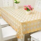 新款pvc高檔塑料免洗正方形台布歐式餐桌布防水防油耐熱方桌布 初語生活
