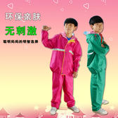 兒童雨衣套裝男女童雨褲套裝加厚雙層男女小學生分體套裝