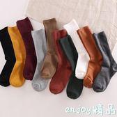 襪子 中筒襪可愛堆堆襪學院風