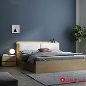 [紅蘋果傢俱]DS-01 5尺高箱床(另有6尺 床頭櫃) 宜家風 簡約風 現代風 北歐風