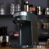 220V全自動咖啡機家用小型 1人-2人便攜現磨蒸汽滴漏式煮茶器新WD 聖誕節免運