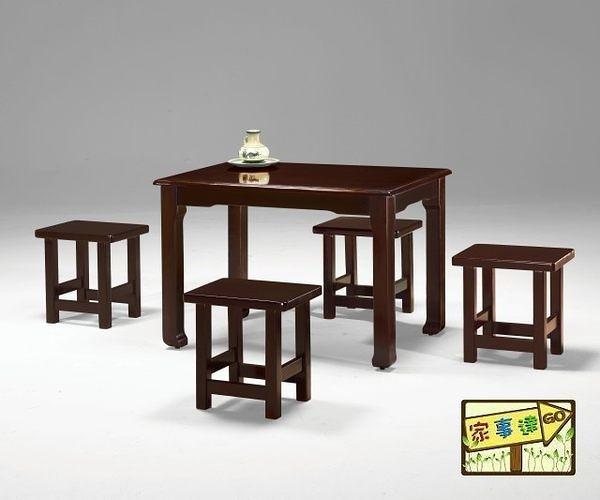 [ 家事達] TMT 喬治亞實木餐桌椅組 (TAR-932*4+TCY-446) ~