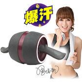 【健身大師】爆汗款人魚線核心訓練機(時尚紫)【屈臣氏】