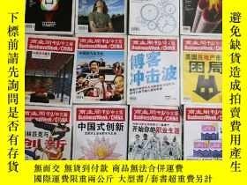 二手書博民逛書店罕見商業周刊中文版2008Y269850
