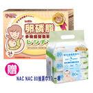 孕哺兒-卵磷脂多機能營養顆粒(香草口味)...