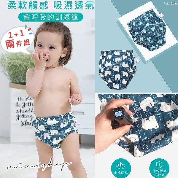 孕婦裝 MIMI別走【P81060】寶寶更舒適 全棉紗布防側漏學習褲 優質2件組 透氣安心