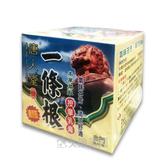 唐人堂 一條根 推拿乳膏-50公克 清涼感【久億藥局】