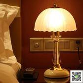檯燈 冠雅臥室床頭櫃台燈溫馨浪漫創意家用現代簡約歐式玻璃可調光遙控 MKS霓裳細軟