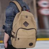 男士後背包休閒帆布後背包大容量旅游旅行包中大學生後背包【免運】