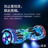 智慧電動平衡車8-12歲成人雙輪成年體感兩輪代步平行車學生 qz9832【viki菈菈】