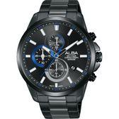 IG廣告款 ALBA 雅柏 年輕世代計時手錶-黑/44mm VD57-X145SD(AM3661X1)