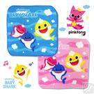 碰碰狐BABY SHARK 鯊魚寶寶 小方巾 手帕 ~DK襪子毛巾大王
