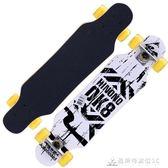 抖音長板公路韓國滑板四輪滑板車青少年男女生舞板成人刷街初學者 酷斯特數位3C YXS