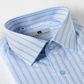 PIERRE BALMAIN 長袖條紋襯衫F2-藍