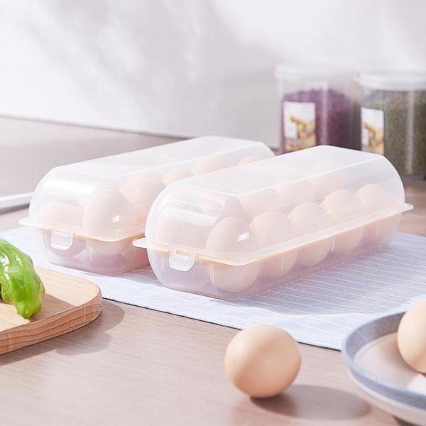 雞蛋架 雞蛋收納盒廚房用冰箱防塵雞蛋盒食品保鮮透明塑料蛋托架