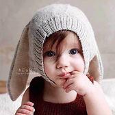可愛針織兔耳毛線帽 兒童毛帽 針織帽 兔耳 毛線帽