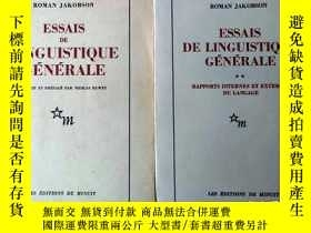 二手書博民逛書店《ESSAIS罕見DE LINGUISTIQUE GENERALE》I et II, (1-2兩卷 全) par