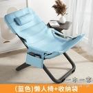 懶人沙發 懶人小沙發椅子臥室單人陽臺躺臥家用電腦椅休閒舒適久坐折疊躺椅