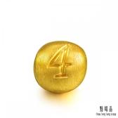 點睛品 Charme 數字系列黃金串珠(數字4)