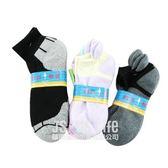 【珍昕】台灣製 時尚氣墊襪3款可選(女性適用)/氣墊襪/襪子