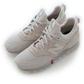 New Balance 紐巴倫 574系列  經典復古鞋 MS574UTS 男 舒適 運動 休閒 新款 流行 經典