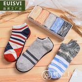 襪子男士短襪船襪男薄款純棉低幫短筒春夏季隱形防臭四季運動吸汗
